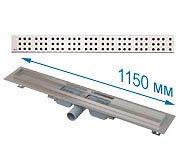 Трап APZ101 1150 мм в комплекте с решеткой Cube