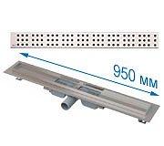 Трап APZ101 950 мм в комплекте с решеткой Cube