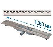 Трап APZ101 1050 мм в комплекте с решеткой Hope