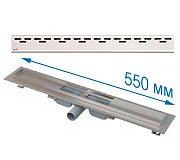 Трап APZ101 550 мм в комплекте с решеткой Hope