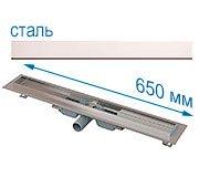 Трап для душа Alcaplast APZ106 650 мм с решеткой Design