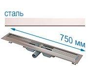 Трап для душа Alcaplast APZ106 750 мм с решеткой Design