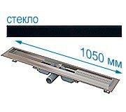 Трап для душа Alcaplast APZ106 1050 мм с решеткой Черное стекло