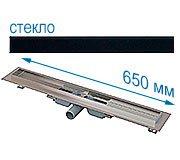 Трап для душа Alcaplast APZ106 650 мм с решеткой Черное стекло
