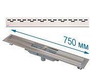 Трап APZ1101 750 мм в комплекте с решеткой Hope