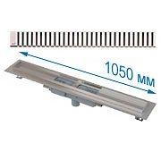 Трап APZ1101 1050 мм в комплекте с решеткой Line