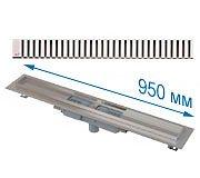Трап APZ1101 950 мм в комплекте с решеткой Line