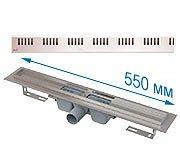 Трап APZ1 550 мм в комплекте с решеткой Dream
