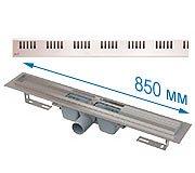 Трап APZ1 850 мм в комплекте с решеткой Dream