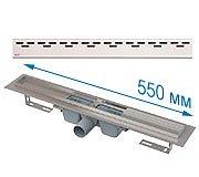 Трап APZ1 550 мм в комплекте с решеткой Hope