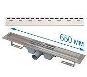 Трап APZ1 650 мм в комплекте с решеткой Hope