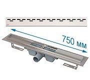 Трап APZ1 750 мм в комплекте с решеткой Hope
