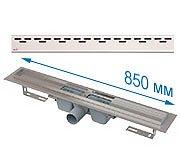 Трап APZ1 850 мм в комплекте с решеткой Hope