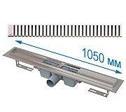 Трап APZ1 1050 мм в комплекте с решеткой Line