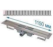 Трап APZ1 1150 мм в комплекте с решеткой Line