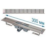 Трап APZ1 300 мм в комплекте с решеткой Line