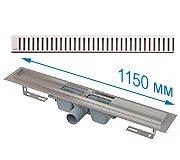 Трап APZ1 1150 мм в комплекте с решеткой Pure