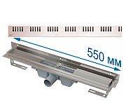 Трап APZ4 550 мм в комплекте с решеткой Dream