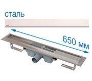 Трап для душа Alcaplast APZ6 650 мм с решеткой Design