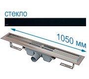 Трап для душа Alcaplast APZ6 1050 мм с решеткой Черное стекло