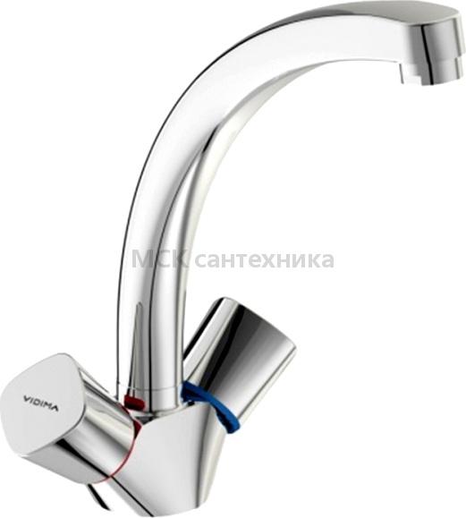 Смеситель Vidima Квадро BA243AA для раковины сантехника для ванной симферополь