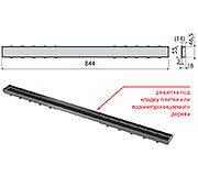 Решетка Tile 850 мм для трапа APZ12