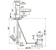 Схема смесителя для умывальника SE421.5